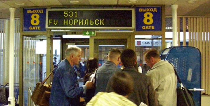 Авиабилеты Красноярск Новосибирск дешевые от 1 009 рублей
