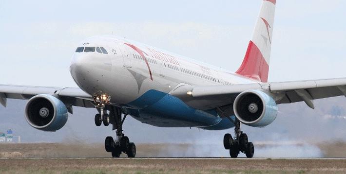 Невозвратные авиабилеты Билеты на самолет Тутуру