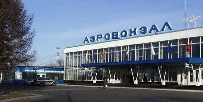 авиабилет москва калининград купить