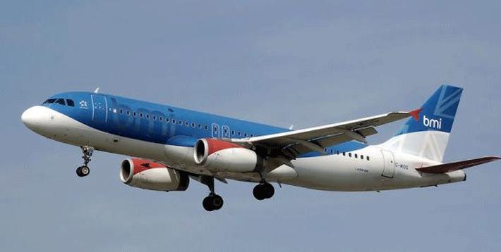 Авиабилеты из Бишкека в Екатеринбург цены расписание