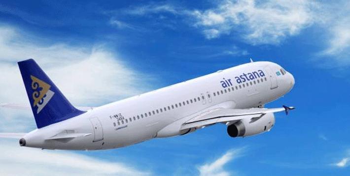 билеты самолет онлайн официальный сайт