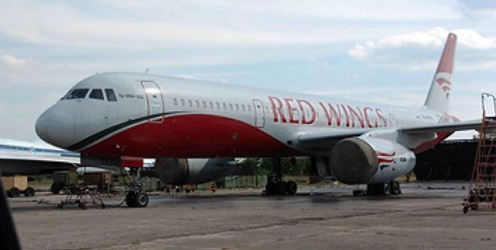 Тиват Москва Ред Вингс авиабилеты от 1500 руб цены