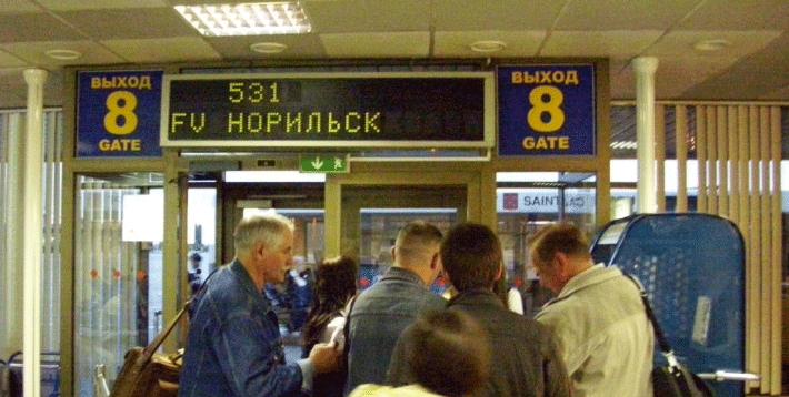 Москва Тбилиси авиабилеты от 3631 руб расписание