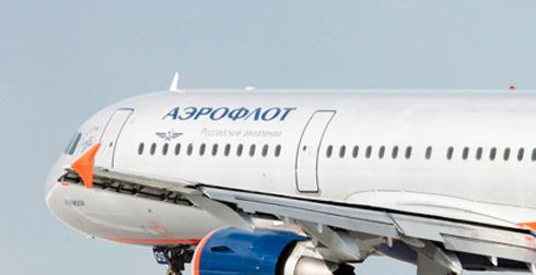 Авиабилет москва ашхабад прямой рейс