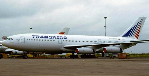 Уральские авиалинии Авиабилеты в Новосибирске