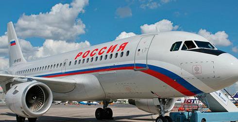 Москва Душанбе авиабилеты от 14117 руб расписание