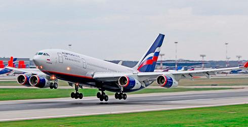 Билет на самолет до абхазии цена из перми