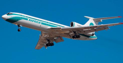 Авиабилеты S7 Airlines Москва Новосибирск из Домодедово