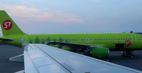 Новосибирск Нячанг авиабилеты цена от 80440 рублей