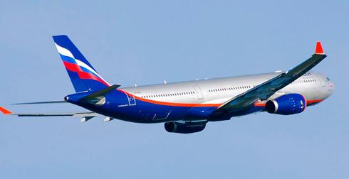 Авиабилеты в Таджикистан от 8 533 руб Билеты на самолет