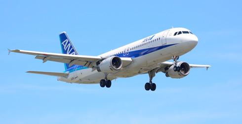Экспресс Аэро онлайн бронирование авиабилетов расписание