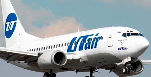 Цена билета на самолет краснодар москва прямой