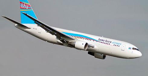 Что входит в стоимость билета на самолет секреты выгодной цены