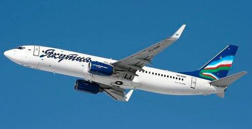 Авиабилеты Краснодар Москва дешевые от 1 339 рублей цены