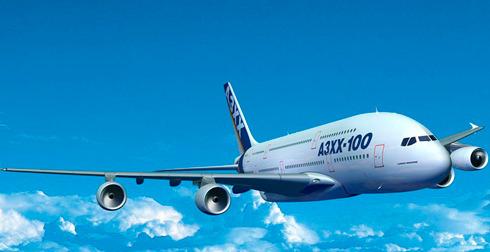 Авиабилеты из Екатеринбурга в Худжанд цены расписание
