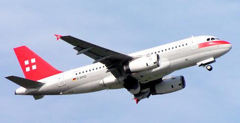 Минск Самара авиабилеты от 4245 руб расписание самолетов