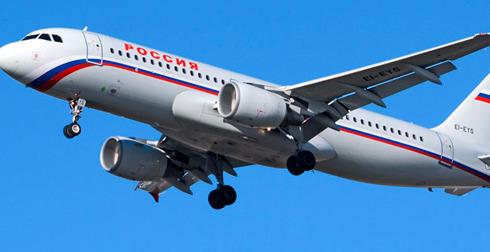 билет до краснодара цена на потяг Дешевые самолеты до Краснодара
