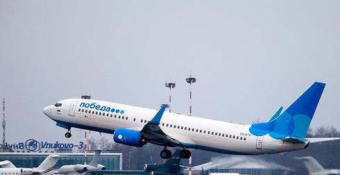 Авиабилеты москва краснодар расписание и цены аэрофлот