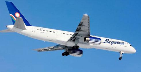 билеты иркутск на самолет цена аэрофлот