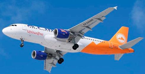 Самара ереван билет на самолет билеты иркутск хабаровск самолет аэрофлот