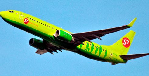 Цена билета самолет в адлер покупка билета на самолет до москвы