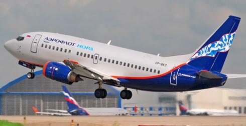 Дешевые авиабилеты Гянджа Москва Цены от 5 авиакомпаний