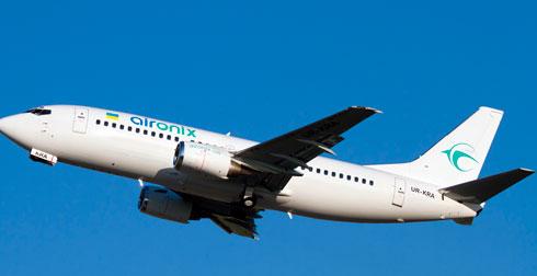 Белгород-симферополь самолет прямой рейс цена билета купить билет на самолет в эдинбурге