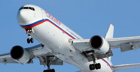 Скидки на полеты по России от Уральских авиалиний