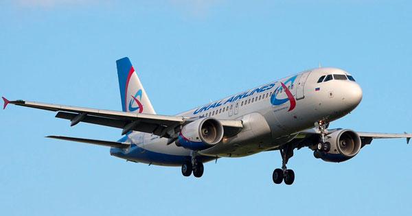 Новые билеты на самолет купить билет на самолет по впд в оленегорске